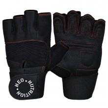 Fitness rukavice pánské Neo Nutrition